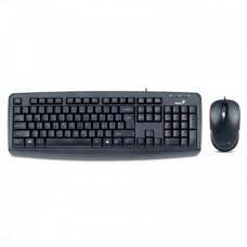 Комплект (клавиатура, мышь) Genius КМ-130 Ukr (31330210115) USB