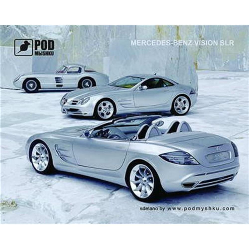 Коврик для мыши Podmyshku Mercedes Vision SLR