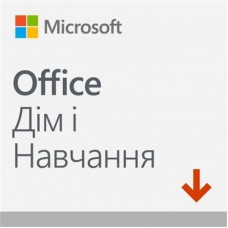 ПО MS Office 2019 Home and Student All Language (79G-05012)