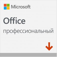 ПО MS Office Professional 2019 All Languages ESD (269-17064)