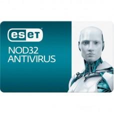 Програмний продукт ESET NOD32 Antivirus 2 ПК 12-20 месяцев (ENA-2PC-12-20M)