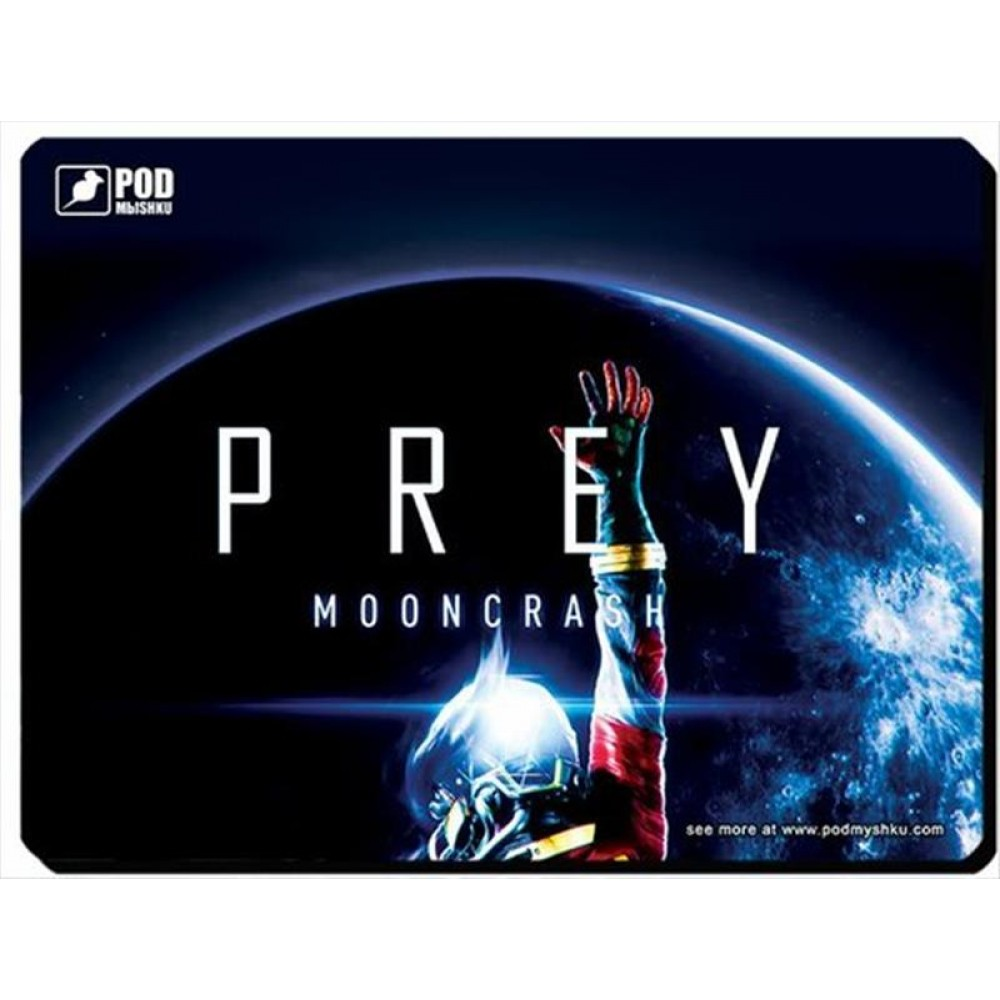 Игровая поверхность Podmyshku Game Prey Mooncrash S
